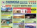 Farmosa Holiday Tour (4H24)