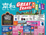 Nam Ho Travel (49)