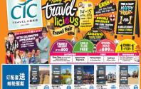 CTC Travel Family-licious