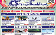 CS Travel Roadshow