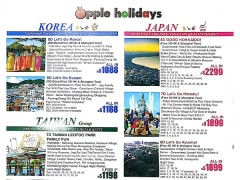 Apple Holidays