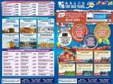 New Shan Travel