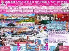 Jun-Air Travel