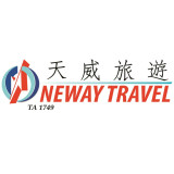 Neway Travel Service Pte Ltd