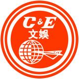 C & E Holidays