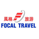 Focal Travel