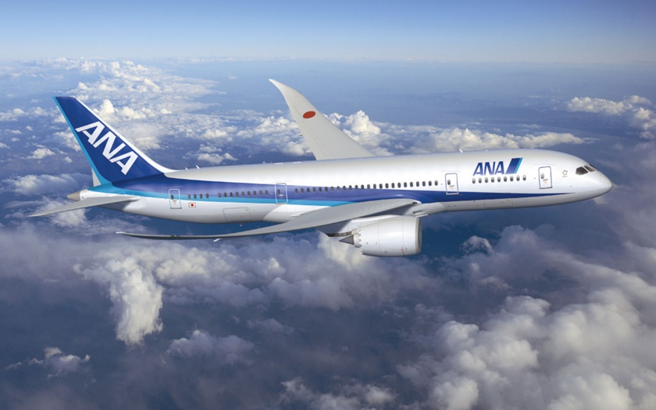 Cheap Air Tickets Deals Fly Ana From Singapore To Tokyo