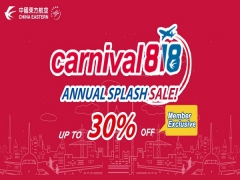Annual Splash Sale Up to 30% Off Fares from China Eastern Airlines