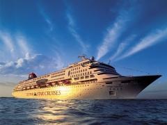 Superstar Gemini Sweet Suite Deal via Star Cruises
