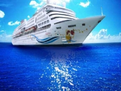 23rd Anniversary Sale | 35% Off For First 2 Pax with Star Cruises