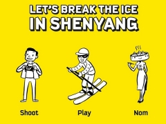 Stand a Chance to WIN Flight Tickets with Scoot's Break the Ice in Shenyang Contest