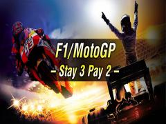 Stay 3 Pay 2 with Furama Bukit Bintang's Grand Prix Promotion