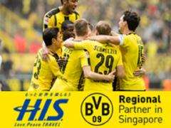 Dortmund Football Package