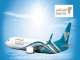 Enjoy 20% Off Regular Fares with Oman Air and Citibank