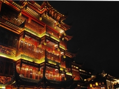 3 Days Sale: Shanghai from SGD484 only!