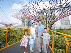 Complimentary Tickets to Gardens by the Bay with OCBC Cards