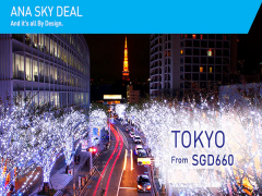 Holiday Season Cheers with All Nippon Airways to Japan and North America