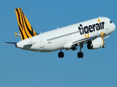 Fly with Tigerair's Low Fares from SGD39 | Offer ends 18 Dec 2016