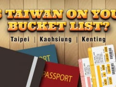 Is Taiwan on Your Bucket List? Taipei, Kaohsiung and Kenting Hotels Stay from S$62 up