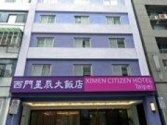 Book Your Stay at Ximen Citizen Hotel, Enjoy 10% off