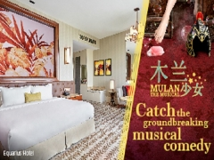Enjoy 2D1N Mulan Package from SGD528 in Resorts World Sentosa