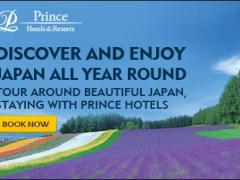 Discover and Enjoy Japan All Year Round with Prince Hotels & Resorts