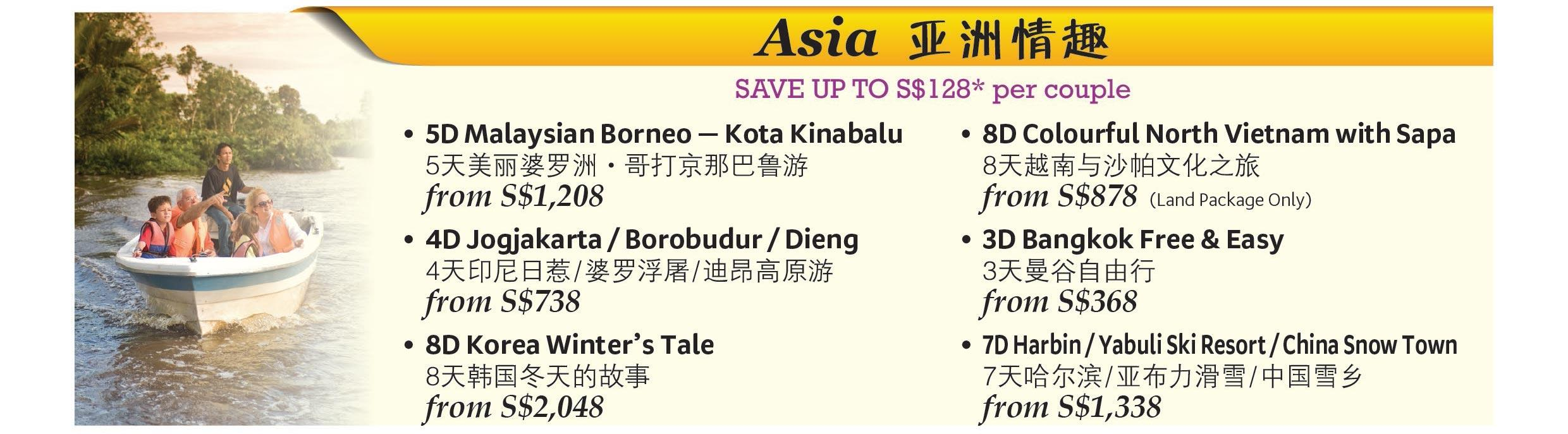 Holiday Package Deals Asia Save Up To 128 Per Couple