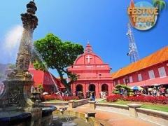 2D1N Malacca 4* Mahkota Hotel