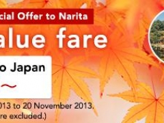 Super Value Fare from Singapore to Japan from $300!