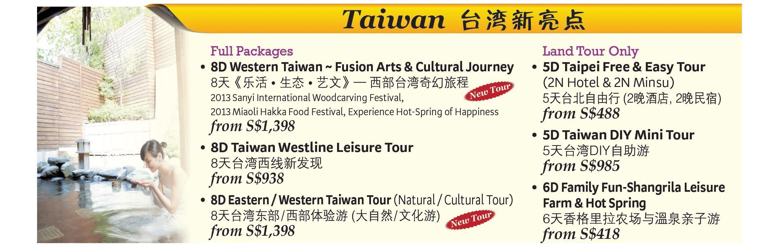 Holiday Package Deals Travel To Taiwan With Ik Chin