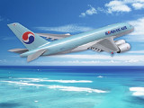 Enjoy Up to 20% Off on Korean Air Flight with OCBC Card