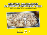 Discover the Culinary Delights of Northeast China with Scoot at 20% Off