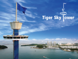 1-FOR-1 Admission in Tiger Sky Tower with NTUC Card