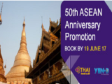 ASEAN 50th Anniversary Flight Deals in Thai Airways from Singapore