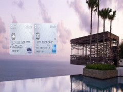 Alila Hotels and Resorts: Two Faces of Bali Package with DBS Cards