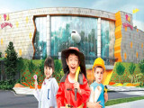 Enjoy 15% Off Admission Ticket to KidZania Singapore with Maybank
