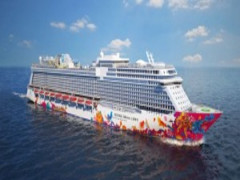 Enjoy an Additional S$100 off per Cabin in Dream Cruises with DBS Bank