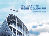 Up to 15% Off Fares to Canton Fair with China Southern Airlines