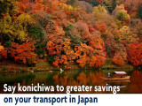 Greater Savings in Japan with KLOOK and UOB Card