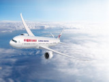 Amazing Special Price to China from SGD50 with China Eastern Airlines