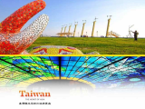Fly to Taiwan with Scoot from SGD178