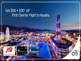 Fly to Kyushu with Citibank and Save more for your Travels!