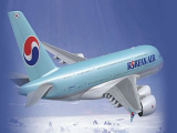 Up to 20% Savings on Flights with Korean Air and Citibank
