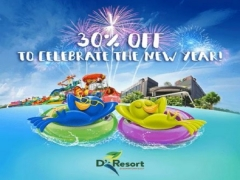 Spend the Holiday with 30% Savings for your Stay in D'Resort @ Downtown East
