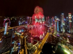 National Day 2018 Exclusive Rates in Fairmont Singapore