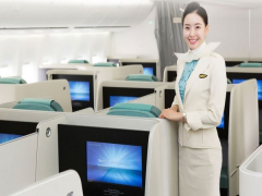 Up to 20% Off Flights to Korea, Japan, China and North America on Korean Air with AMEX Card