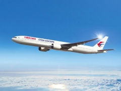 2017 Year End Promotion in China Eastern with Up to 20% Discount