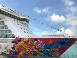 Genting Dream - Singapore Cruise - Early Bird and Citibank Promo!