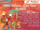 Chinese New Year Special in KidZania Kuala Lumpur