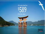 Experience Hiroshima with the SilkAir Special Fare from SGD589